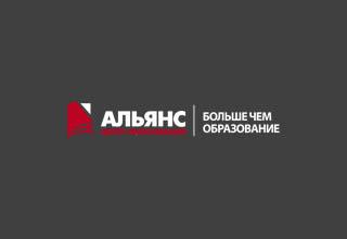 Управление государственными, муниципальными и корпоративными закупками (520 часов)